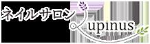 ネイルサロン Lupinus